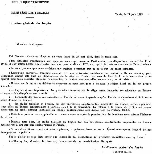 ANNEXE - INT - Lettre du 24 juin 1985 entre la Tunisie et la France